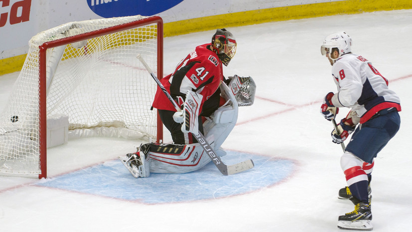 Звезда дня: Овечкин начал сезон в НХЛ с хет-трика за шесть минут