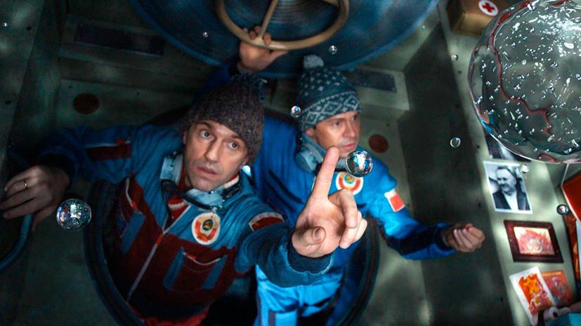 Холодная война и водка в невесомости: в прокат выходит фильм-катастрофа о спасении станции «Салют-7»