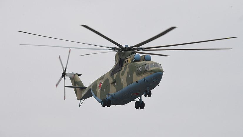 Минобороны: российский вертолёт совершил вынужденную посадку в Сирии