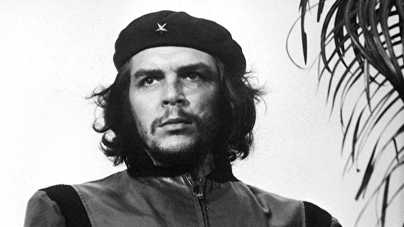«Мясник» против Че Гевары: как беглый нацист помогал ЦРУ поймать знаменитого революционера