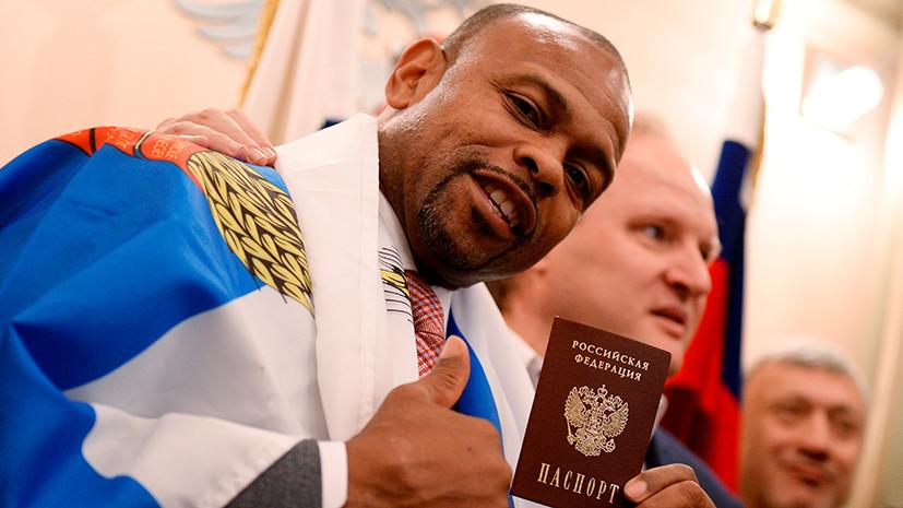 Боксёр Рой Джонс — Путину: с днём рождения, спасибо за паспорт, я — русский
