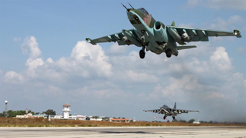 «Ликвидация боевиков будет продолжена»: ВКС России уничтожили в Сирии трёх влиятельных полевых командиров ИГ