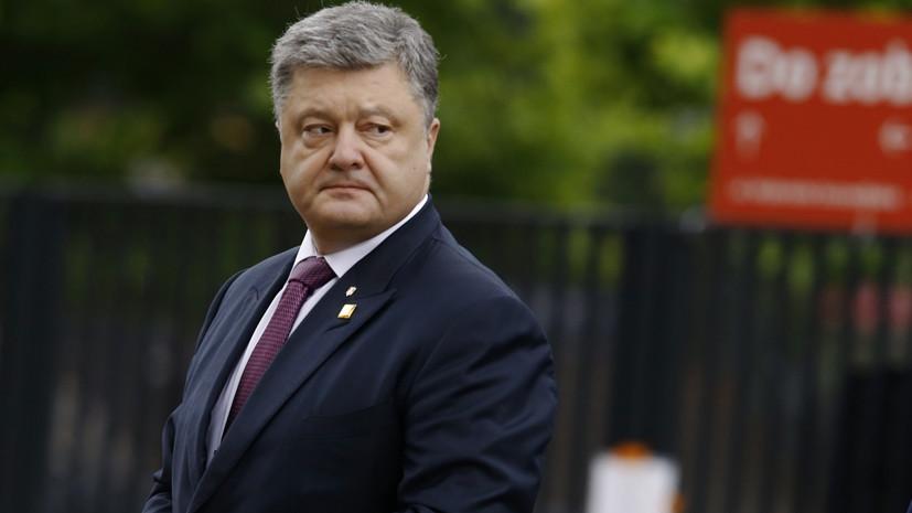 «Усилить давление на Россию»: Порошенко продлил закон об особом статусе Донбасса