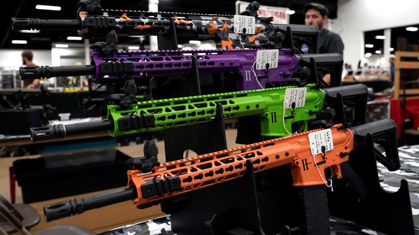 Прицельная линия: в США не собираются отменять оружейные выставки после массового расстрела в Лас-Вегасе