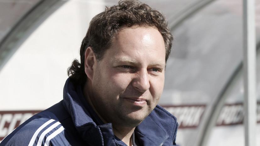 «Он мог принести ещё много пользы российскому футболу»: скончался спортивный директор «Зенита» Константин Сарсания