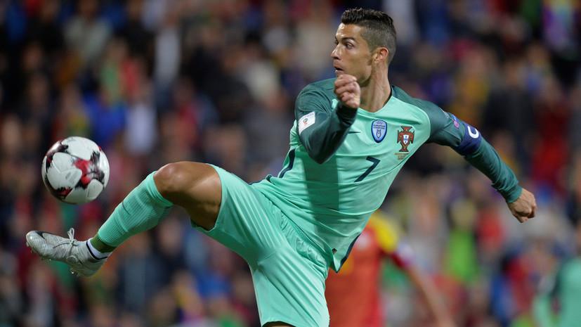 Хитрость Швеции, зависимость Португалии от Роналду и помощь Греции от Кипра: обзор матчей квалификации ЧМ-2018