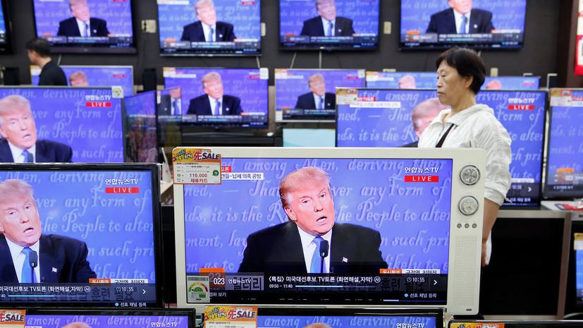 «Скоро всё узнаете»: Трамп рассказал о единственном способе решить вопрос КНДР