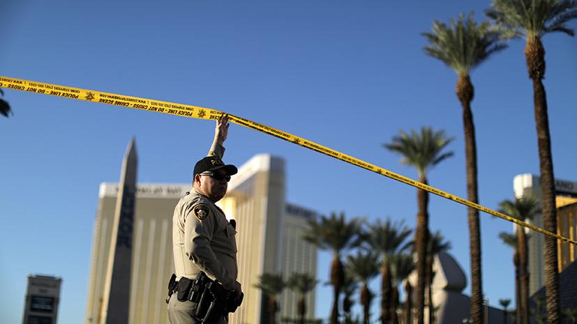 Смертельные расчёты: о чём говорится в записке стрелка из Лас-Вегаса