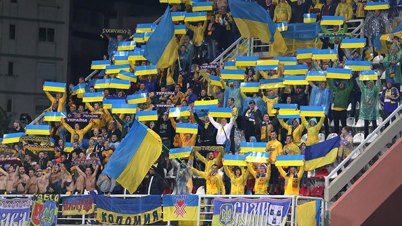 Последний бой Украины, шанс Нидерландов и швейцарский барьер для Роналду: интриги последнего тура отбора на ЧМ-2018