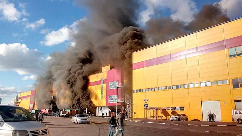 Источник: торговый комплекс горит на МКАД в Москве