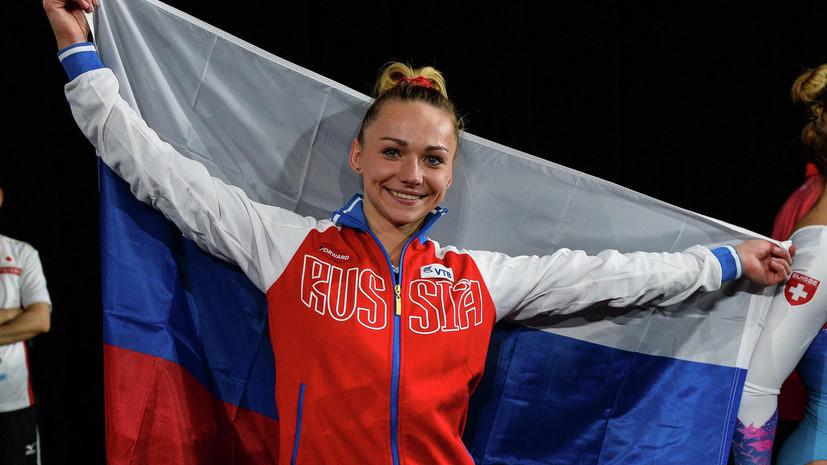 В бронзе: сборная России заняла третье место на ЧМ по спортивной гимнастике