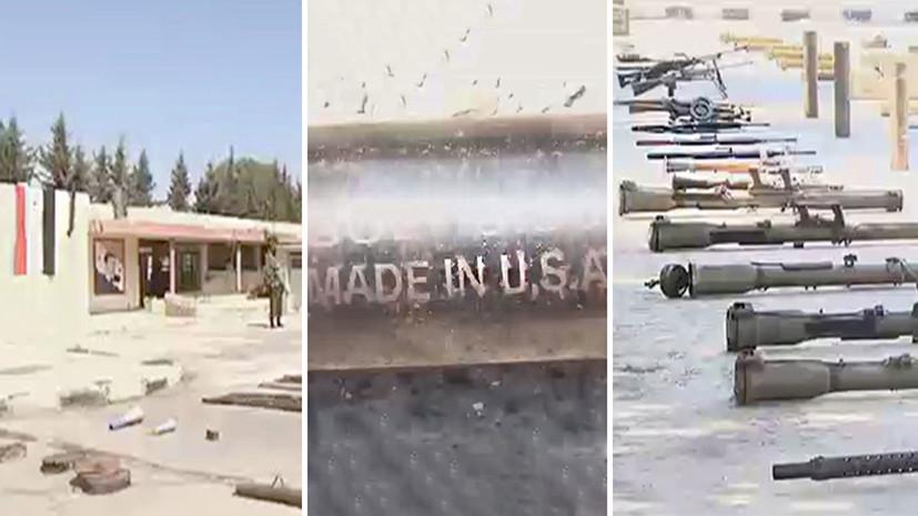 напавшие на военную полицию РФ в Сирии боевики применяли американское оружие»