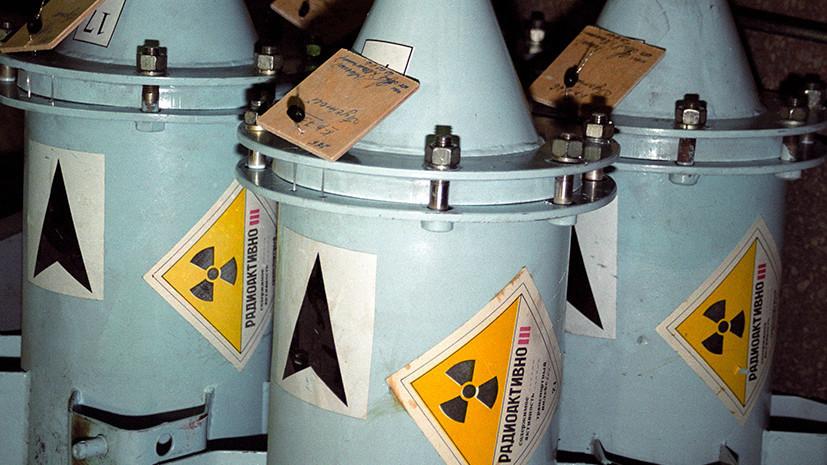 Атомы дружбы: США допускают возобновление сотрудничества с Россией в области атомной энергетики в 2020-е годы