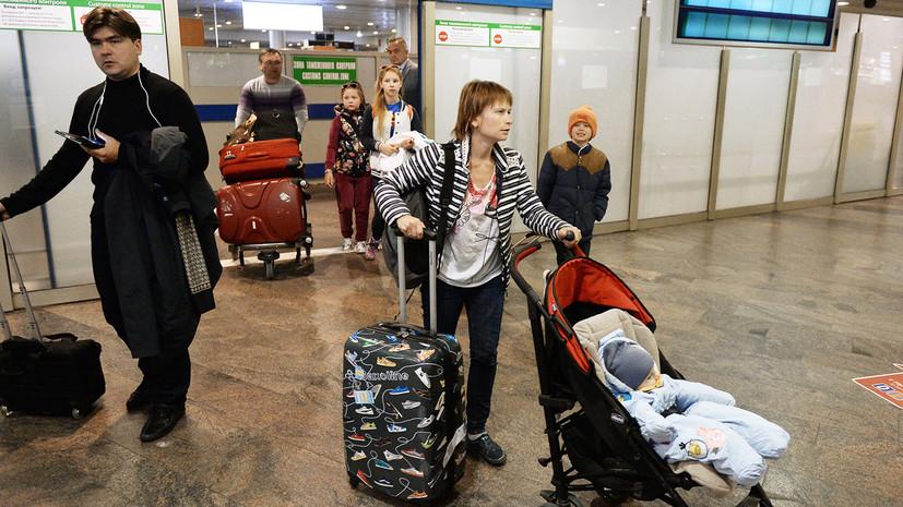 «Против своих граждан»: в Раде предложили ограничить поездки украинцев в Россию