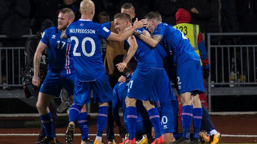 Украина без мундиаля, исторический прорыв Исландии и гостевой успех Ирландии: обзор матчей квалификации ЧМ-2018