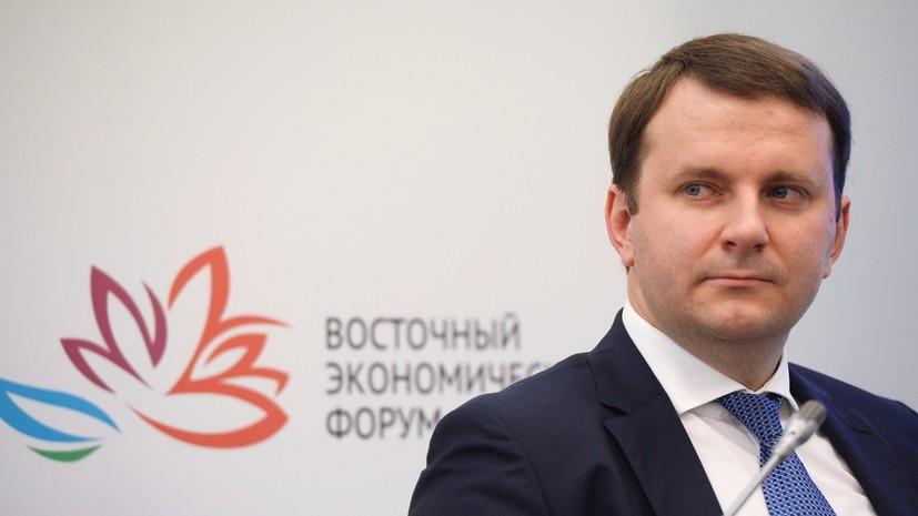 «БРИКС выступает единым фронтом за свободную торговлю»: глава Минэкономразвития Орешкин — в интервью RT