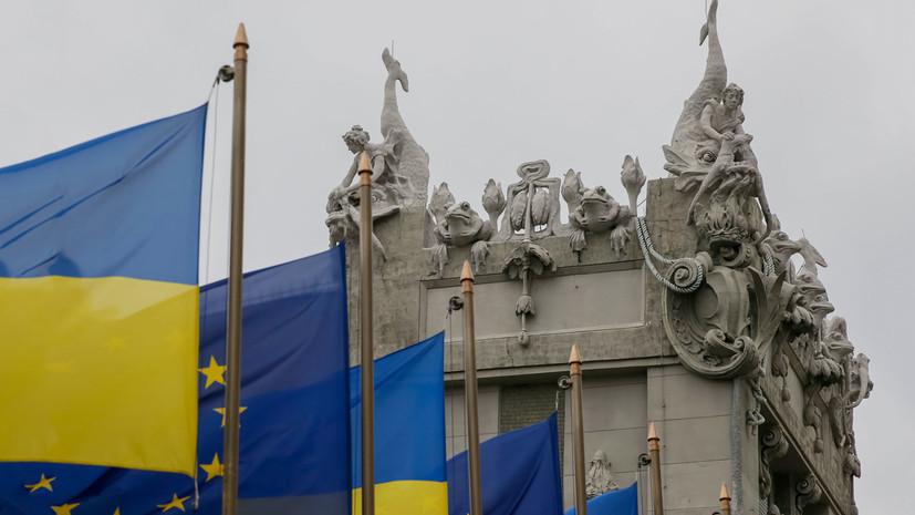 Венгрия потребует пересмотра ассоциации Украины с ЕС из-за закона об образовании»