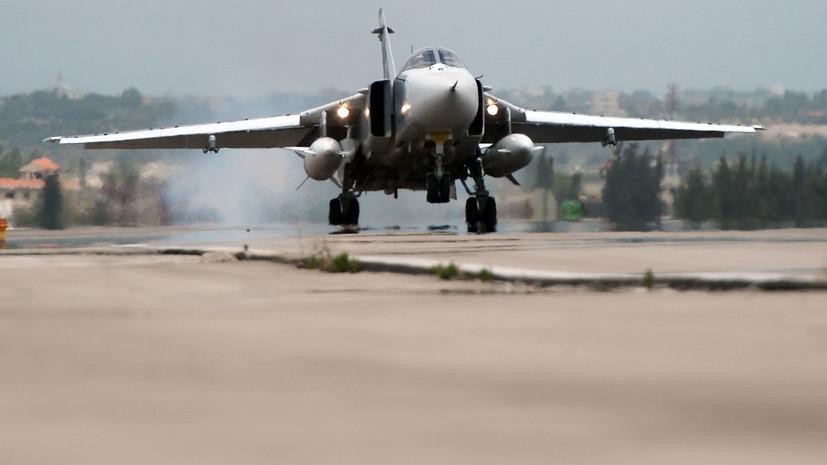 В Сирии при взлёте разбился российский Су-24