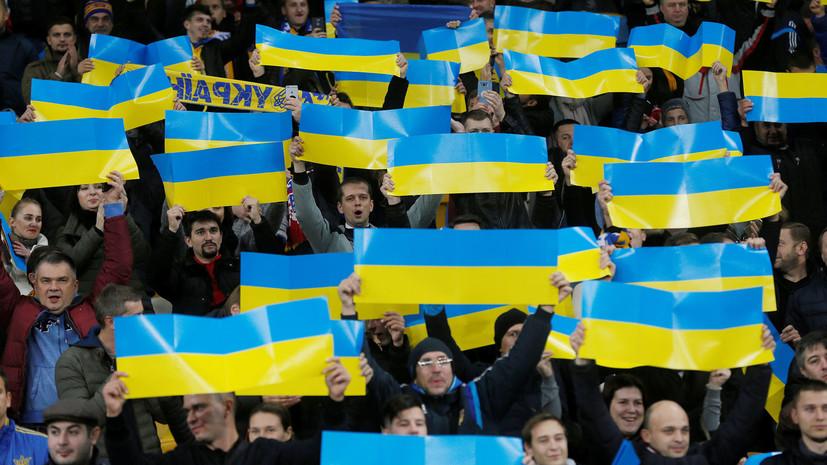 реакция на поражение сборной Украины от Хорватии »