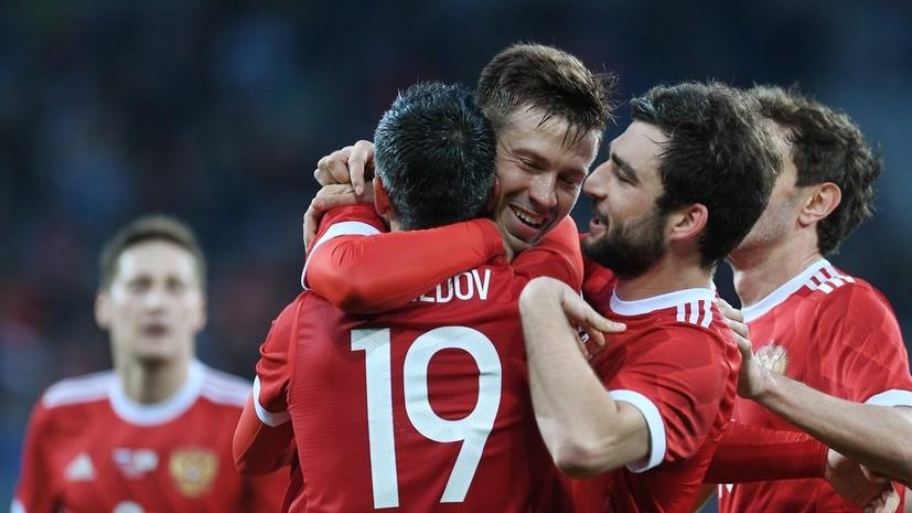 Запасной план: вышедшие на замену футболисты помогли сборной России избежать поражения в матче с Ираном