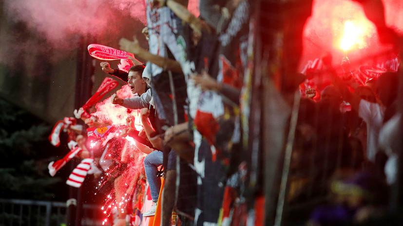 «Севилья» не продаёт билеты россиянам на матч со «Спартаком» в Лиге чемпионов