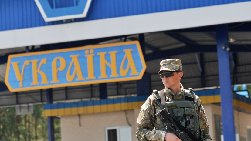 Почему Украина запрещает своим чиновникам ездить в Россию