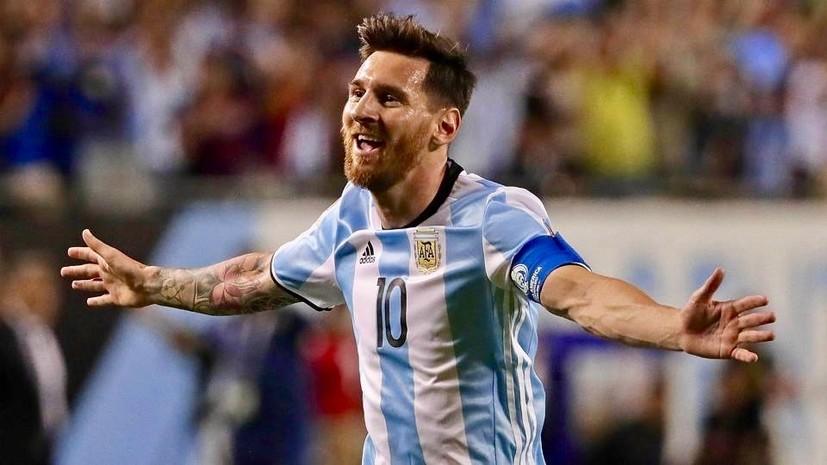 Король Лео: хет-трик Месси помог Аргентине пробиться на ЧМ в России, США и Чили остались за бортом