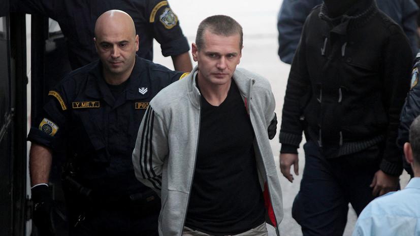 «В дело вступает политическое лобби»: станет ли Греция экстрадировать Винника в Россию после решения суда