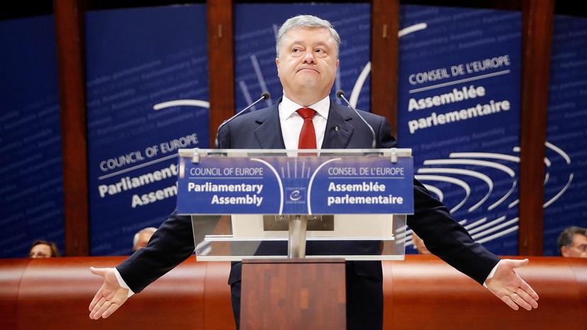 «Пусть на Украине и проводят»: в России ответили на предложение Порошенко о повторном референдуме и возвращении Крыма