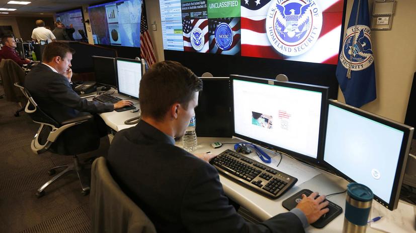 В США обвинили Россию в использовании софта Касперского для шпионажа