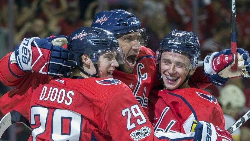 Рекорды Овечкина, подвиги Бобровского и расцвет Якупова: российские хоккеисты уверенно начали сезон в НХЛ