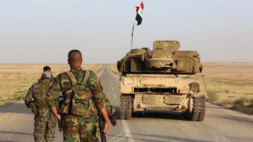 Успехи в цифрах: в Минобороны сообщили об освобождении 92% территории Сирии от боевиков ИГ