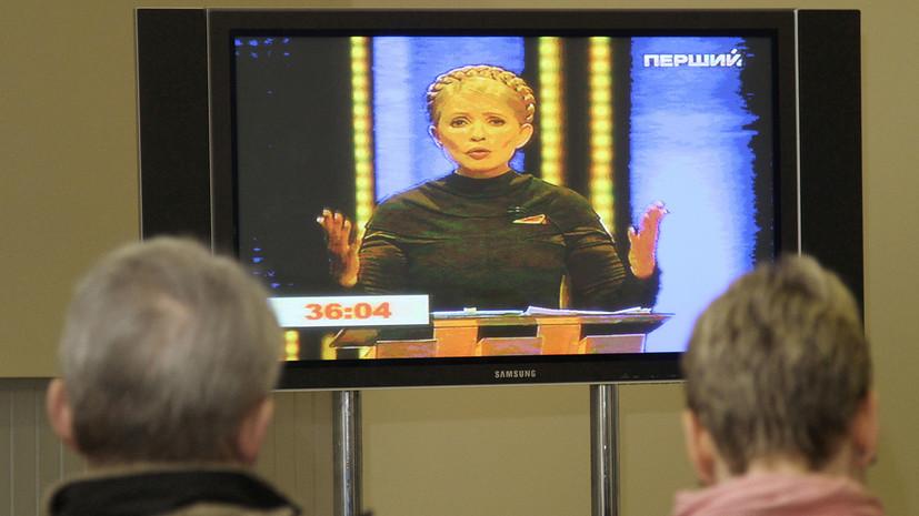 на Украине вступил в силу закон о квоте украинского языка на телевидении»