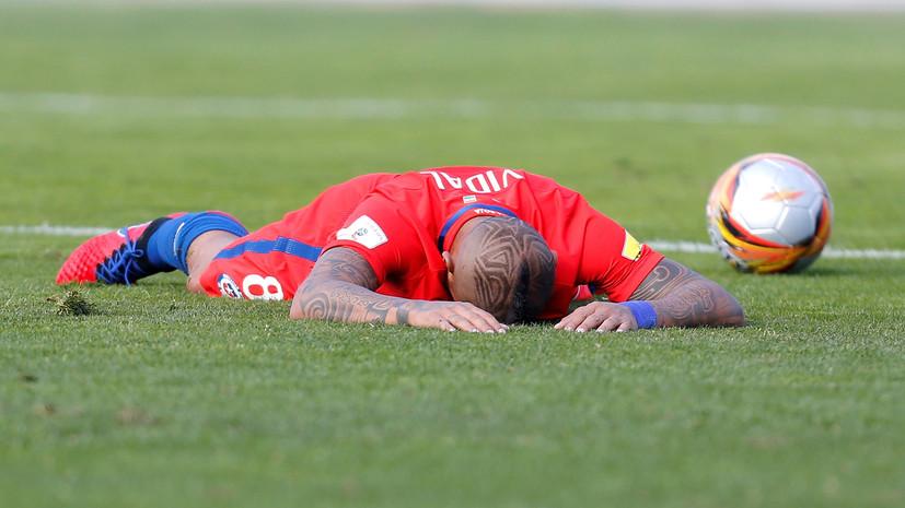 «Ходили по тусовкам и не тренировались из-за похмелья»: как сборная Чили лишила себя чемпионата мира