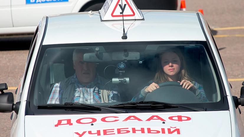 «Против нерадивых автошкол и мошенников»: российские автомобилисты оценили новые правила получения водительских прав