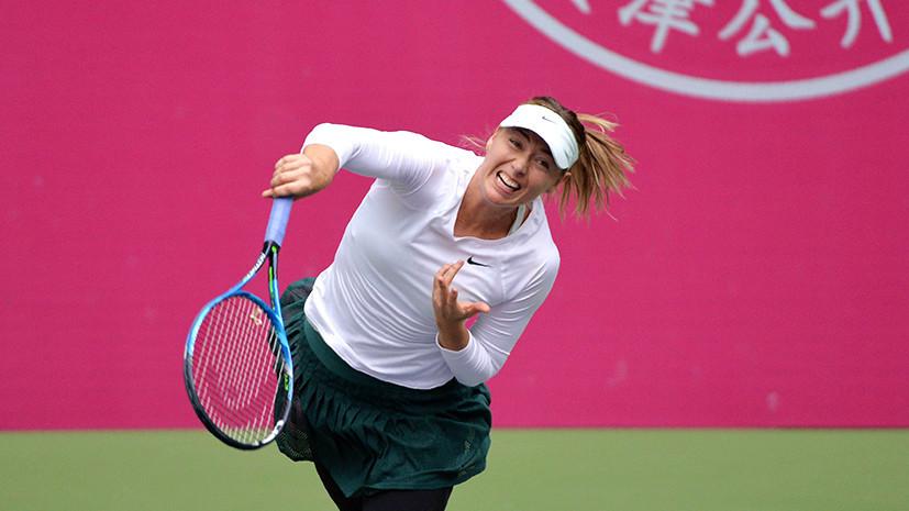 Один шаг до трофея: Шарапова вышла в финал турнира WTA впервые с мая 2015 года