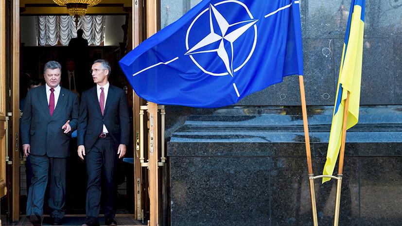 Киевская мечта: Пётр Порошенко рассказал о будущем Украины в НАТО