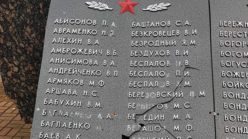 В Харьковской области неизвестные повредили мемориал солдатам Великой Отечественной войны