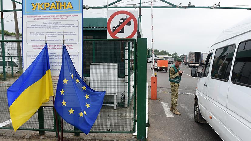 «Частный сектор»: на Украине рассказали о неподконтрольном Киеву участке границы с Венгрией