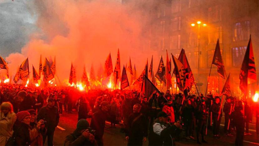 В Киеве начался марш националистов