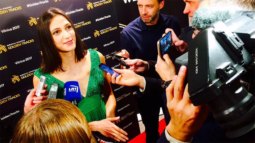 «У неё был отличный сезон»: выигравшую 18 турниров подряд россиянку Ласицкене не признали легкоатлеткой года в Европе