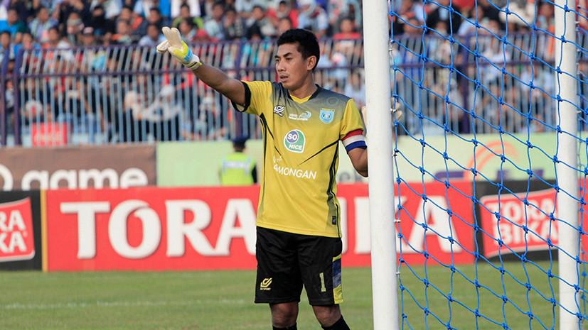 Защищая ворота: индонезийский вратарь Худа и другие голкиперы, погибшие на футбольном поле