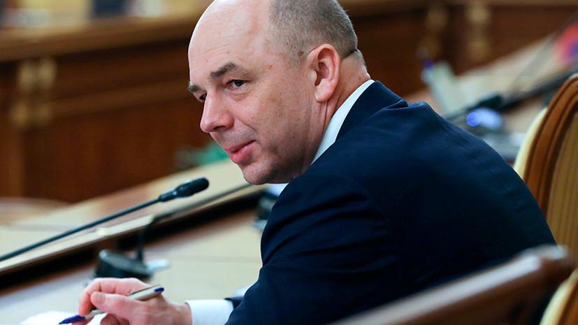 Выход в ноль: как бюджет России к 2019 году может преодолеть дефицит