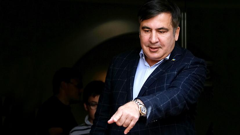 «Скрутят, депортируют, даже убьют»: почему Саакашвили заявил об угрозе собственной жизни