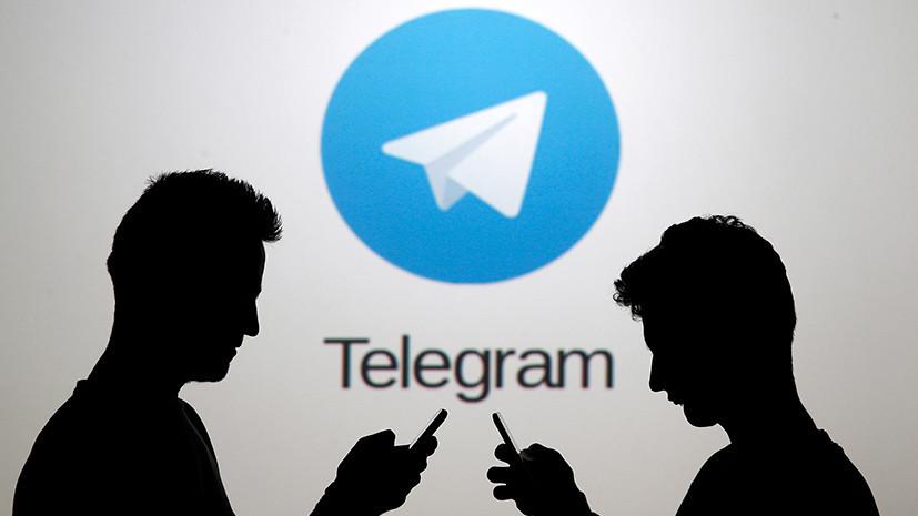 «По закону должен быть заблокирован»: Telegram оштрафовали на 800 тысяч рублей из-за отказа сотрудничать с ФСБ