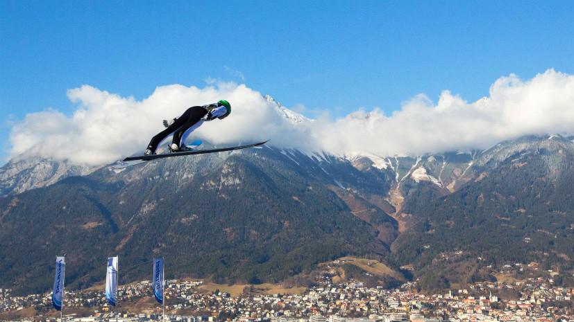 Удар для МОК: жители Инсбрука выступили против проведения в городе Олимпиады 2026 года