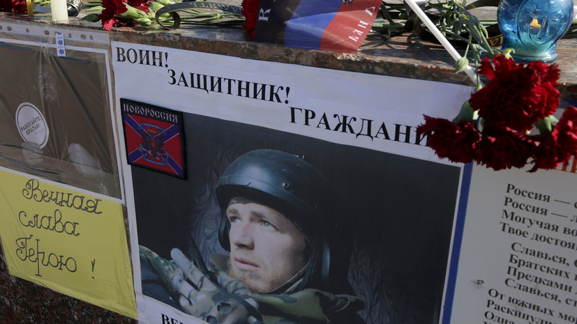 Захарченко заявил о задержании причастных к гибели Моторолы»