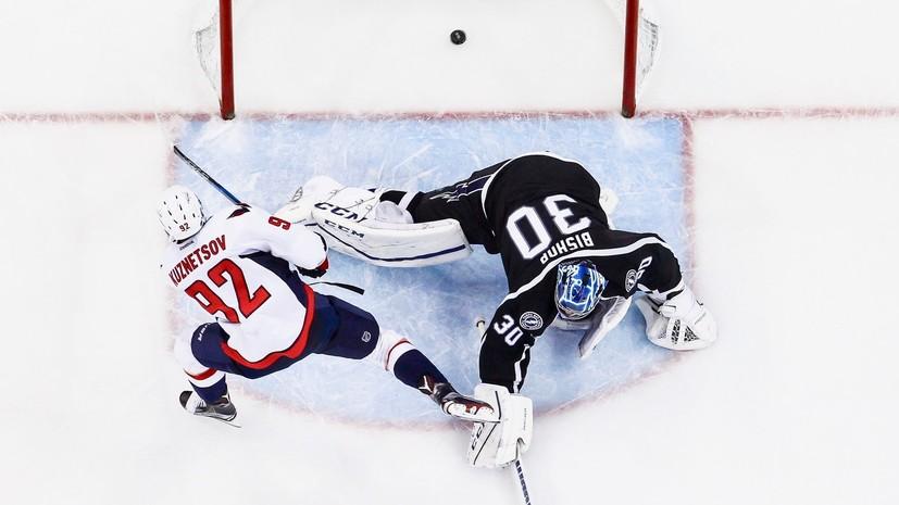 Ассистент Овечкина: как Евгений Кузнецов становится лучшим распасовщиком в НХЛ