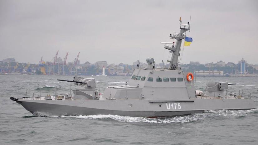 как ВМС Украины намерены бороться с российскими кораблями»