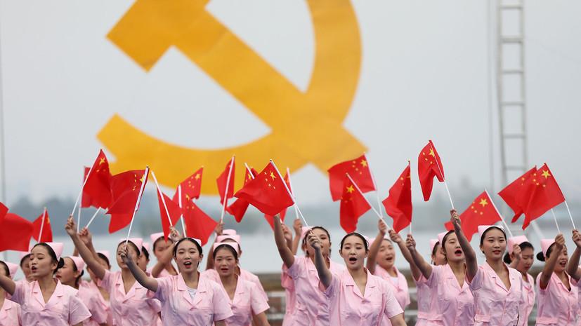 как кадровые чистки в руководстве Компартии Китая скажутся на ситуации в мире»